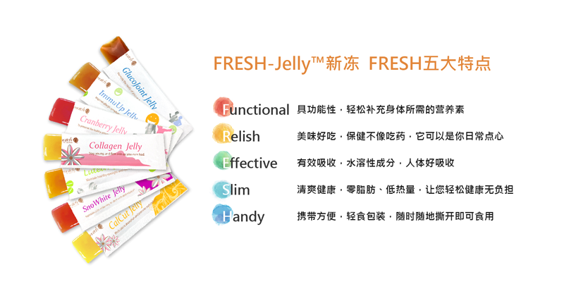 fresh-jelly